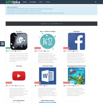 Apkteka.ru thumbnail