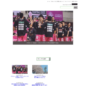 Aplywood.co.jp thumbnail