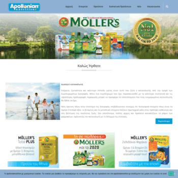 Apolloniannutrition.gr thumbnail