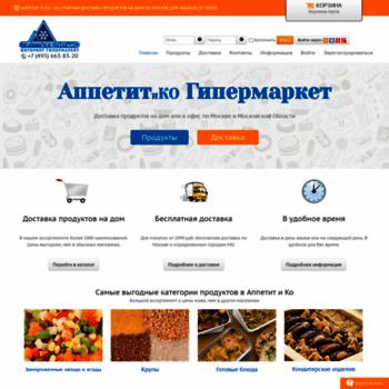 Appetitiko.ru thumbnail