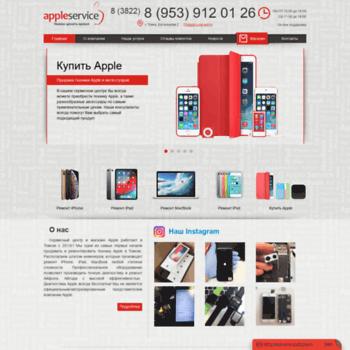 Appleprof.ru thumbnail