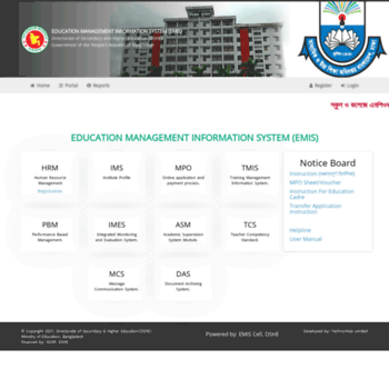 application emis gov bd at WI  Directorate Of Secondary And