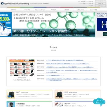 Applied.ne.jp thumbnail