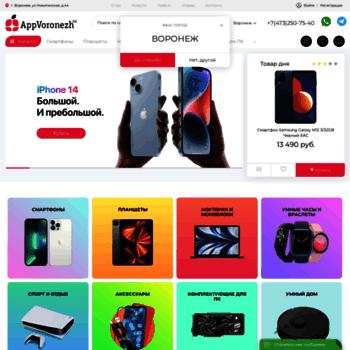 Appvoronezh.ru thumbnail