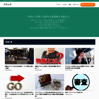 Aqcg.jp thumbnail