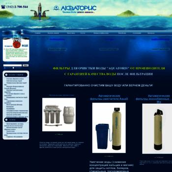 Aquatoris.ru thumbnail