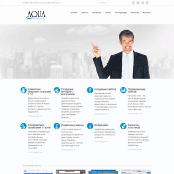 Веб сайт aquaweb.com.ua