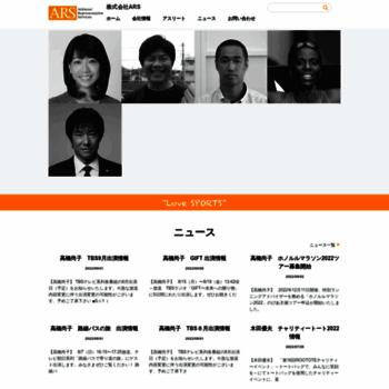 Ar-services.jp thumbnail
