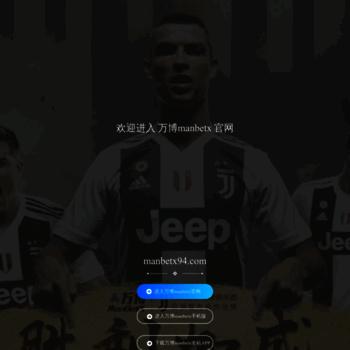 arabicfontsdownload com at WI  Download Free Arabic Fonts