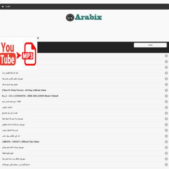 Arabix.top thumbnail