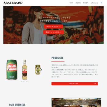 Arai-brasil.jp thumbnail