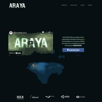 araya game