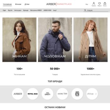 Arber.ua thumbnail