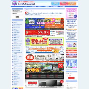 Arch-holesale.co.jp thumbnail