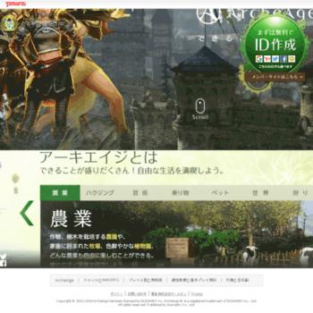 Archeage.jp thumbnail