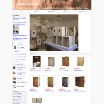 Arcocajon.co.jp thumbnail