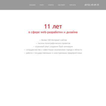 Arcticmedia.ru thumbnail