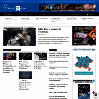 Areion24.news thumbnail