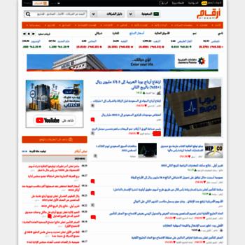 cc81cb133 Argaam.com thumbnail. Daily visitors: 134 059. Daily pageviews: 683 703.  Alexa Rank: 1074. ارقام : اخبار ومعلومات سوق الأسهم السعودي - تاسي