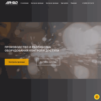 Argosb.ru thumbnail