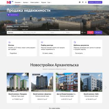 Веб сайт arhangelsk.n1.ru