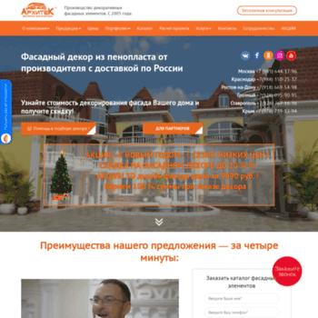 Arhitek24.ru thumbnail