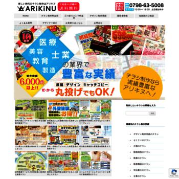 Arikinu.net thumbnail