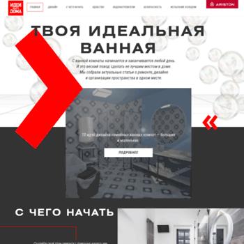 Ariston.ivd.ru thumbnail