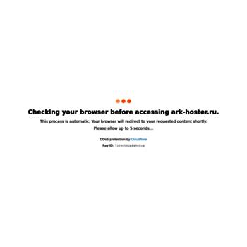 Ark-hoster.ru thumbnail