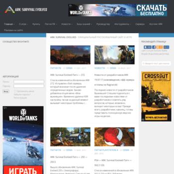 Ark-play.ru thumbnail