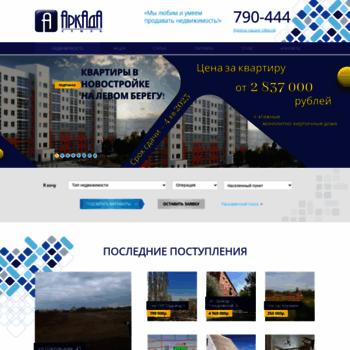 Arkada-style.ru thumbnail