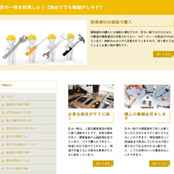 Arkayu.net thumbnail