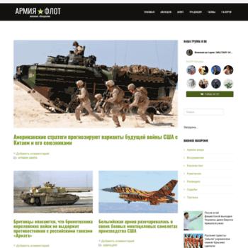 Armflot.ru thumbnail