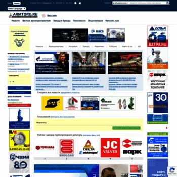 Armtorg.ru thumbnail