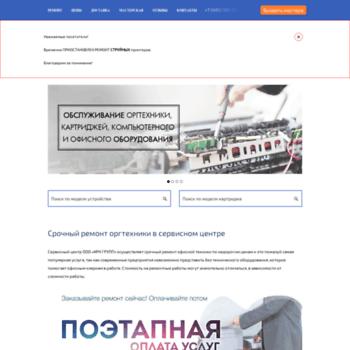 Arngroup.ru thumbnail