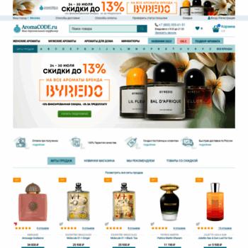 Aromacode.ru thumbnail