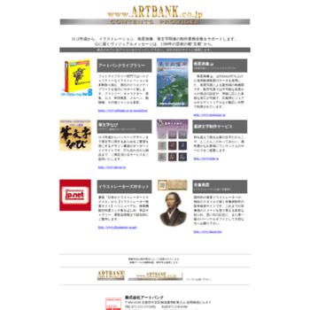 Artbank.co.jp thumbnail