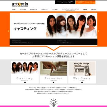 Artemis-inc.co.jp thumbnail