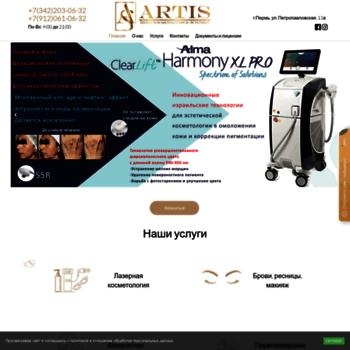 Artis-perm.ru thumbnail
