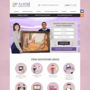 Artist-oil.ru thumbnail