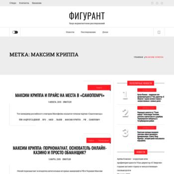 Artoblaka.ru thumbnail