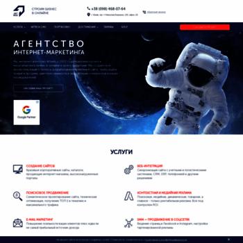 Artweb.ua thumbnail