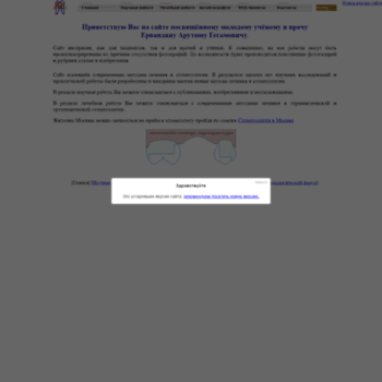Arut.ru thumbnail