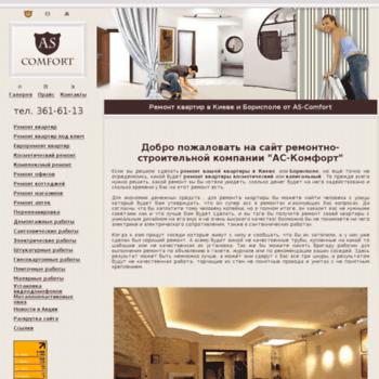 As-comfort.com.ua thumbnail