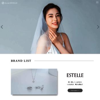 As-estelle.co.jp thumbnail