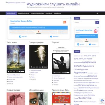 Asbook.info thumbnail