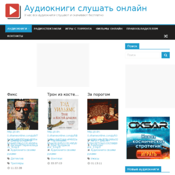 Asbook.online thumbnail