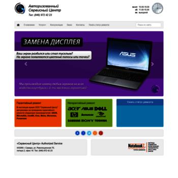Ascsamara.ru thumbnail