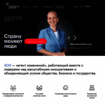 Asi.ru thumbnail