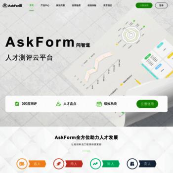 Askform.cn thumbnail